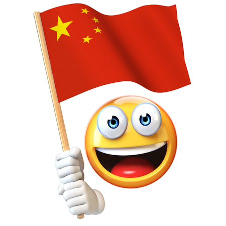 Emoji Holding Chinese Flag Emoticon Waving National Flag Of Stock