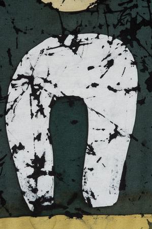 craquelure: Abstraction, fragment, hot batik, background texture, handmade on silk, abstract surrealism art Stock Photo