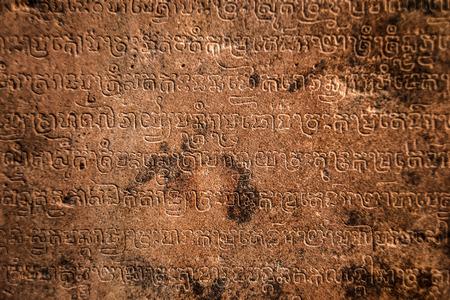 sanskrit: Sanskrit on a temple in Angkor Wat, Cambodia.
