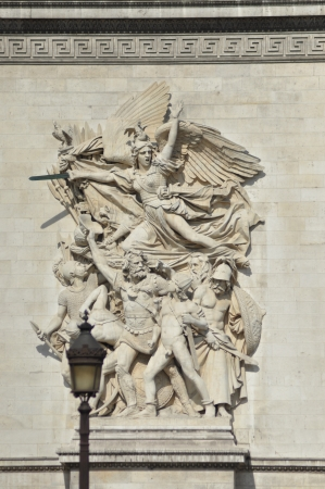 Arc de Triomphe in Paris  Tourist destination  photo