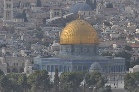 Dome of the Rock. Omar's Mosque. Muslim temple in the ancient city of Jerusalem in Israel. Place of prayer of the followers of Muhammad. Banco de Imagens