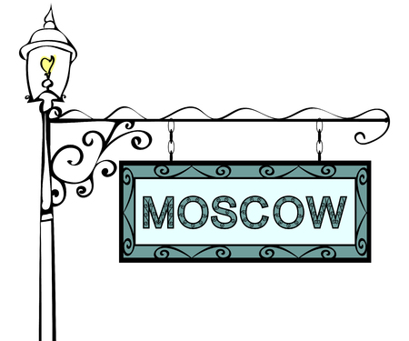 tourism in russia: Moscow retro pointer lamppost. Moscow Capital Russia tourism travel. Illustration