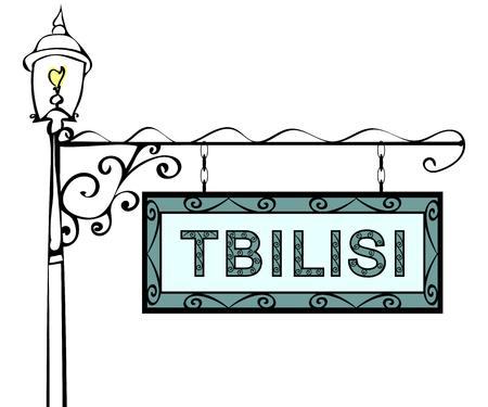 lamppost: Tbilisi retro pointer lamppost. Tbilisi Capital Georgia tourism travel. Illustration