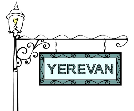 lamppost: Yerevan retro pointer lamppost. Yerevan Capital Armenia tourism travel.