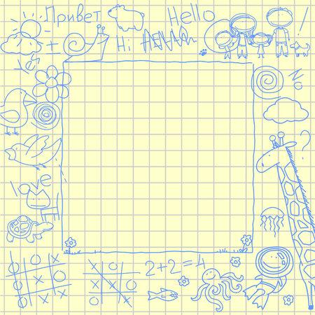 Doodles frame Vector