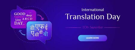 Internationaler Tag der Übersetzung buntes Webbanner mit Sprechblasen in zwei verschiedenen Sprachen.