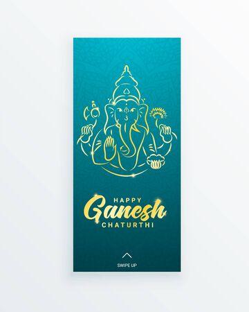 Ganesh chaturthi or Vinayaka Chaturthi Hindu festival celebrating the arrival of Ganesha to earth vertical story template. Gold contour image of Ganesha with elephant head and mandala ornament.  イラスト・ベクター素材