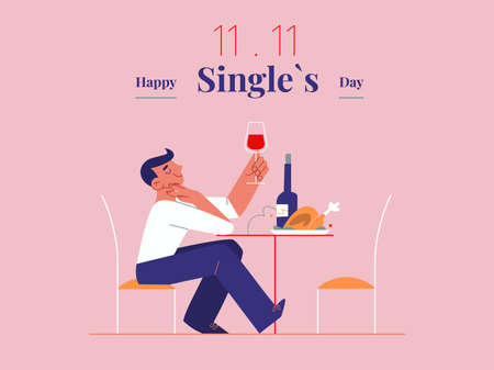 Young single man is celebrating Singles day - November 11 - with wine and roast. Holiday for bachelors, which opens Chinese shopping season. Social trends and and their cultural background 向量圖像