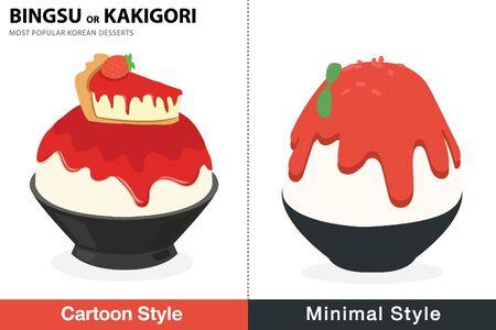 Double pack - 2 style strawberry bingsu illustration vector 矢量图像