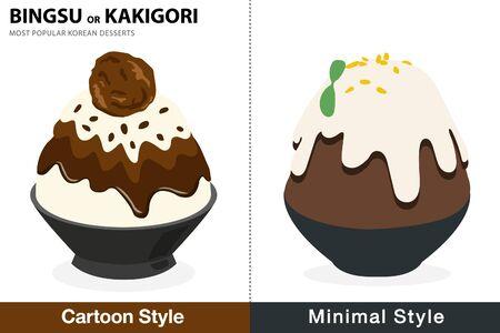 Double pack - 2 style chocolate bingsu illustration vector
