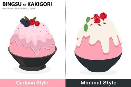 Double pack - 2 style pink milk bingsu or Kakigori illustration vector