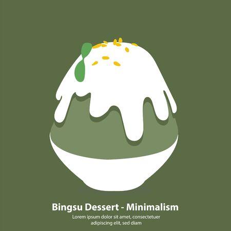 Green Tea bingsu or kakigori korean dessert - Minimalism illustration vector 矢量图像