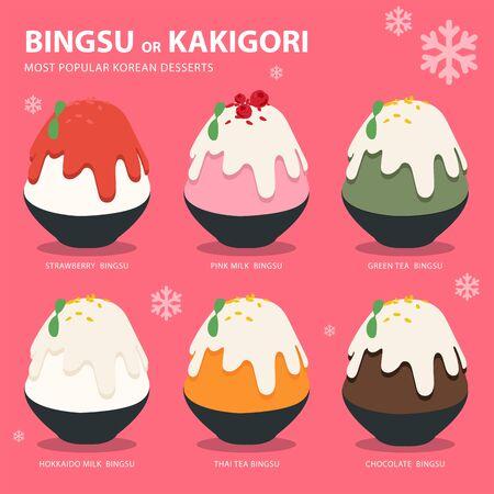 bingsu or kakigori most popular korean desserts on pink background with snow Illustration