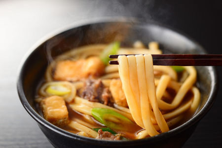 Curry udon. Japanese food