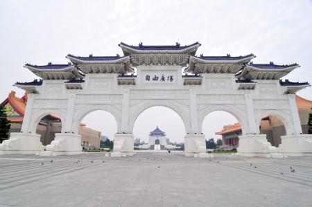 National Taiwan Democracy Memorial Hall   National Chiang Kai-shek Memorial Hall  , Taipei, Taiwan