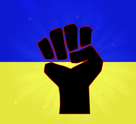 Strong Ukraine. Ukraine wins. Glory to Ukraine. Ukraine in the fire.