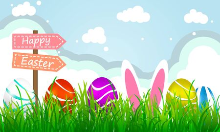 Colorful easter eggs on background with grass and clouds, vector art illustration.