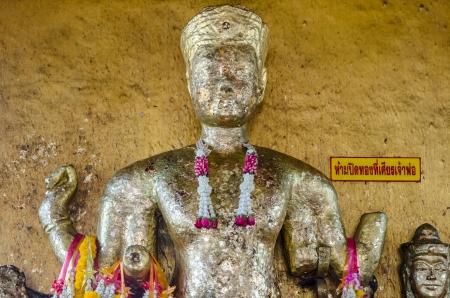 Golden buddha image at Lopburi, Thailand Stock Photo - 18689656