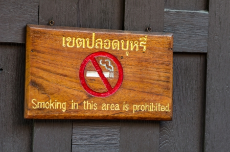 tabacco: No smoking sign wooden board in Thai