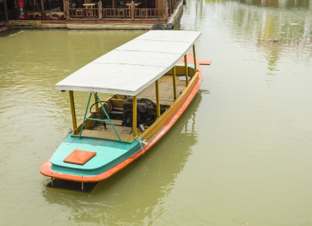 longtail: Longtail Boat with roof