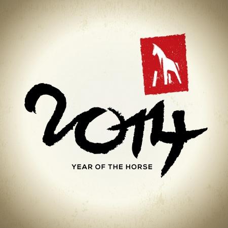 happy new year stamp: A�o Nuevo 2014 - A�o de la Ilustraci�n caligr�fica Horse