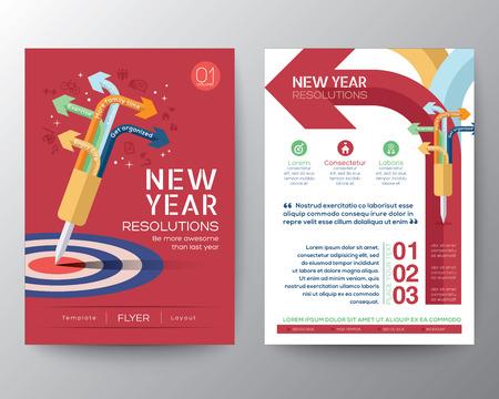 パンフレット ・ フライヤー デザイン新年の解像度で A4 サイズでレイアウト ベクトル テンプレート対象概念