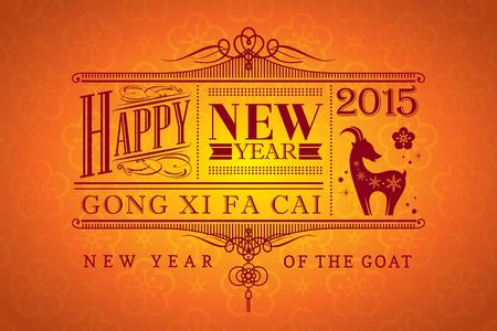 gong xi fa cai: Chinese new year of the goat 2015 design symbol on orange background
