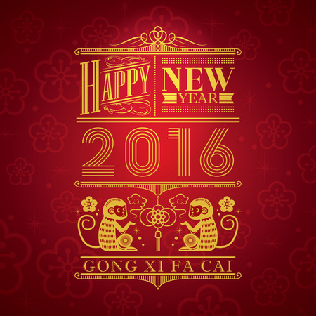 year greetings: Chinese new year of the Monkey 2016 design symbol on red background
