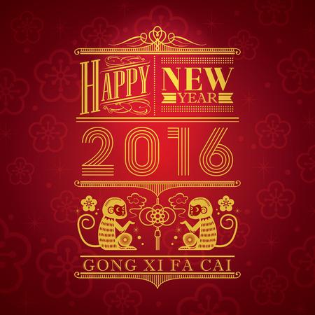 nouvel an: Nouvelle année chinoise du symbole de la conception de singe de 2016 sur fond rouge