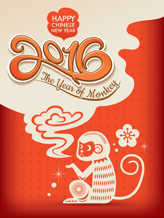 chinese calligraphy character: Chinese new year of the Monkey 2016 illustration