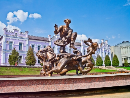 sumy: Fountain Sadko, Sumy, Ukraine