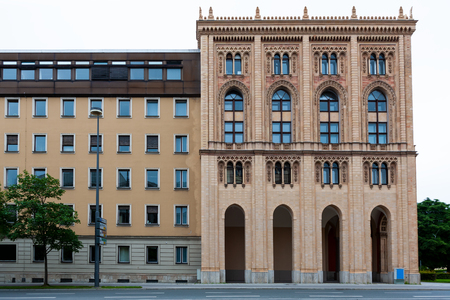 Government offices from street level, Munich, Germany