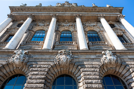 District Court of Munich, Germany. Courtroom and government offices. 写真素材