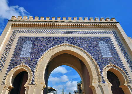 fes: The blue gate, Fes, Morocco