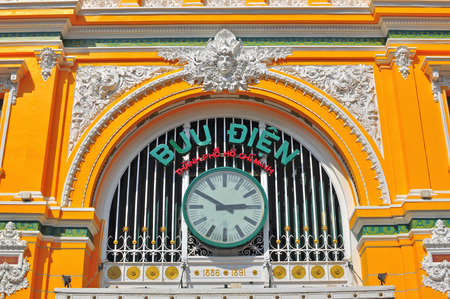 renovated: Renovated facade of Ho Chi Minh post office, Vietnam