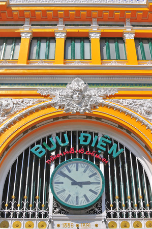 post office: Renovated facade of Ho Chi Minh post office, Vietnam