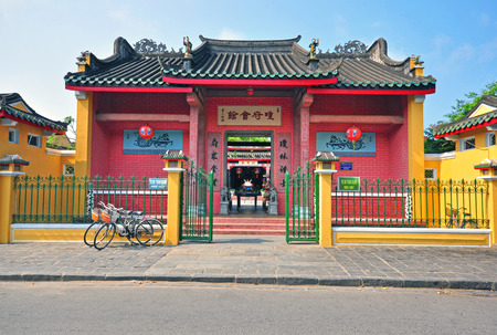 hoi an: HOI AN, VIETNAM - MARCH 12: Traditional pagoda in the street of Hoi An old town, Vietnam on March 12, 2015. Hoi An is a city of Vietnam, on the coast of the East Sea. Editorial
