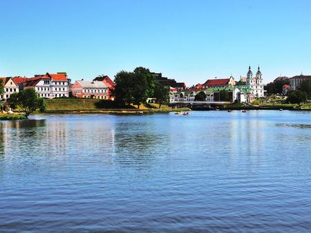 minsk: Minsk cityscape, Belarus