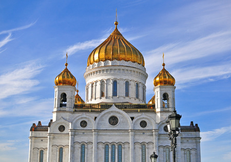 domes: Moscow cathedral, golden domes in the sky