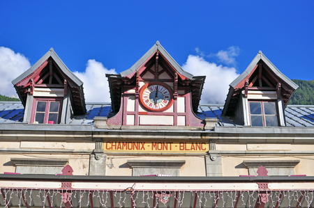 station ski: CHAMONIX, FRANCE - AUGUST 25: Facade of the Railway station of Chamonix on August 25, 2015. Chamonix is a famous ski resort located in Savoy province, France. Editorial