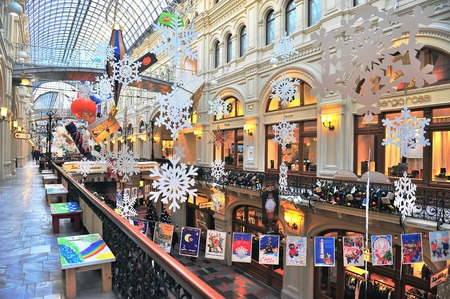 commercial real estate: MOSCOW, RUSSIA - DECEMBER 16: Gum shopping centre interior, Moscow on December 16, 2015. Gum is the oldest and most famous shopping centre in Moscow.