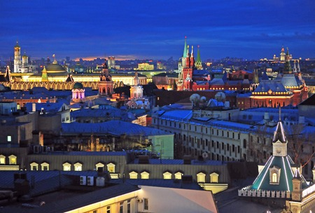 tourist attraction: Moscow skyline by night Stock Photo