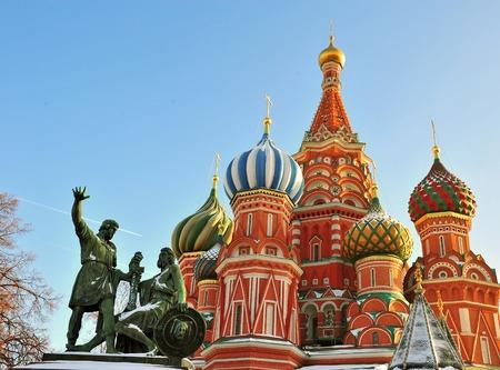 basils: Saint Basils Cathedral, Moscow Editorial