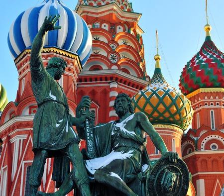 minin: Minin and Pozarsky monument, Moscow
