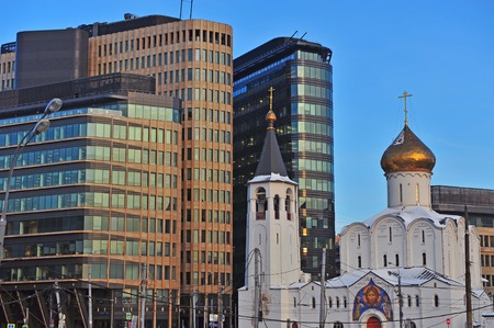 commercial real estate: Moscow cityscape, Russia Stock Photo