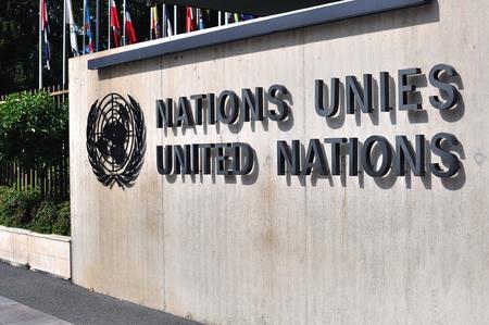 2015 年 9 月 3 日にジュネーブ ジュネーブ, スイス - 9 月 3 日: 国連記号。ジュネーブはスイス連邦共和国の二番目に大きい都市です。 報道画像