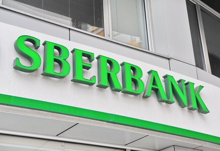 headquartered: BELGRADE, SERBIA - APRIL 30: Logotype of Sberbank corporation in Belgrade on April 30, 2016. Sberbank is a Russian banking company headquartered in Moscow.