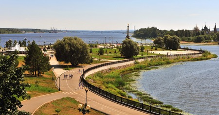 golden ring: View of the city park of Yaroslavl, Golden ring, Russia Stock Photo