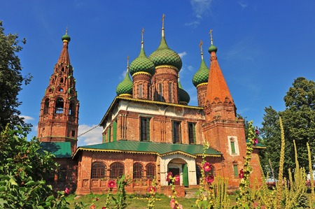 nicholas: Saint Nicholas church in Yaroslavl city, Russia Stock Photo