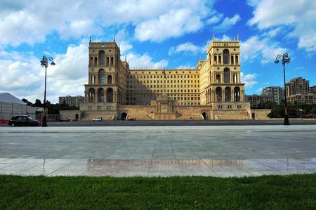 baku: Government House, Baku Editorial
